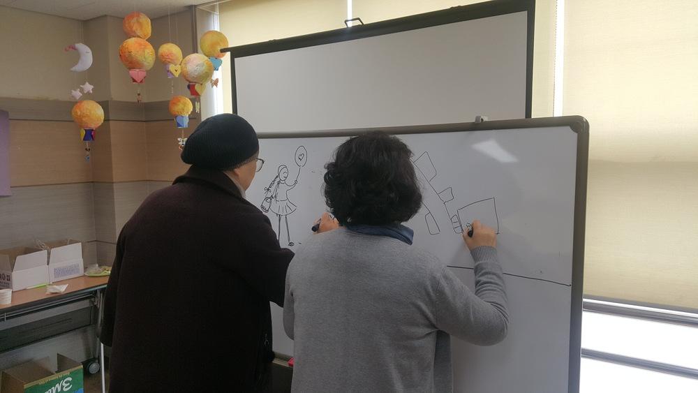 금정구 행복동 미디어 수업 두번째~!